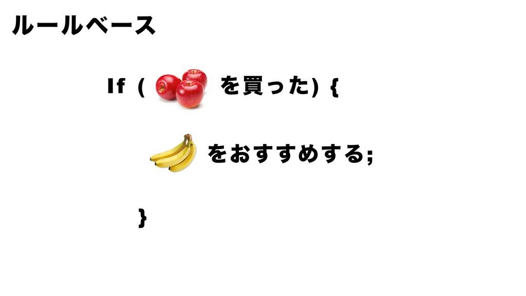 ϧʔϧϕʔε If ( Λങͬͨ) { } Λ͓͢͢Ί͢Δ;