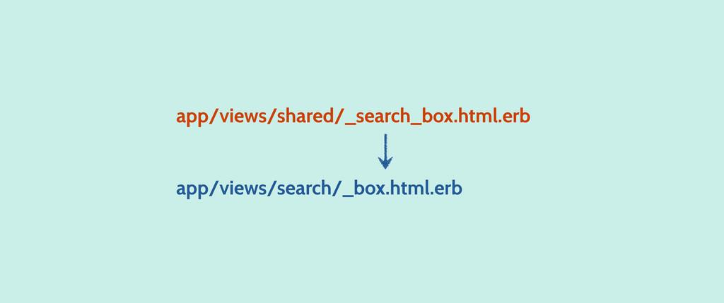 app/views/shared/_search_box.html.erb app/views...