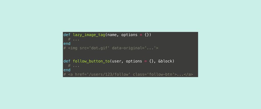 def lazy_image_tag(name, options = {}) # ... en...