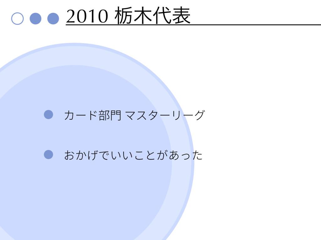 2010 ಢද ؕ٦س鿇وأة٦ٔ٦ؚ ֶַ־דְְֿהָ֮