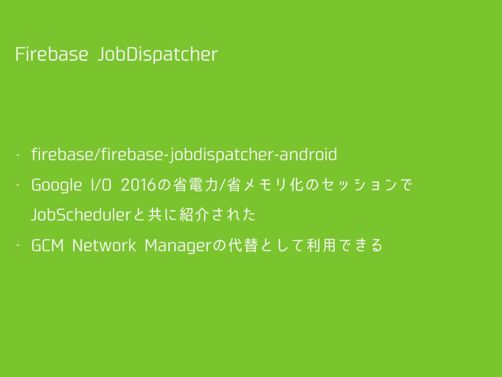 'JSFCBTF+PC%JTQBUDIFS  GJSFCBTFGJSFCBTFKPCE...