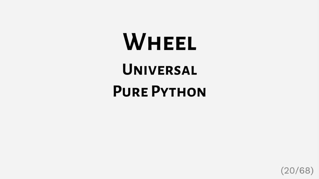 Wheel Universal Pure Python