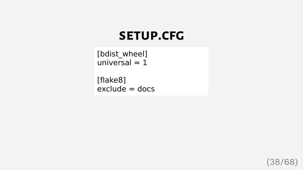 setup.cfg [bdist_wheel] universal = 1     ...