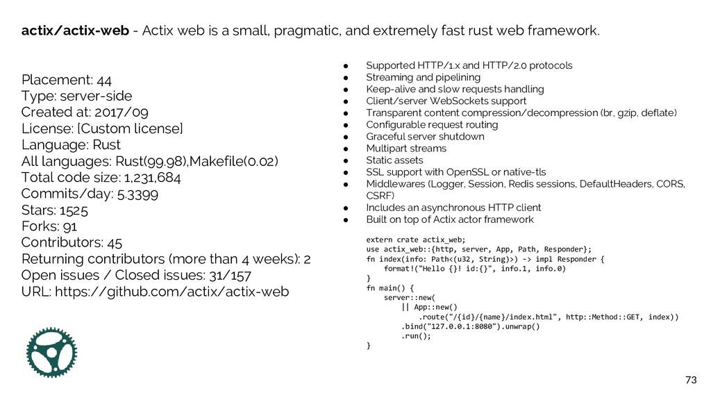 73 actix/actix-web - Actix web is a small, prag...
