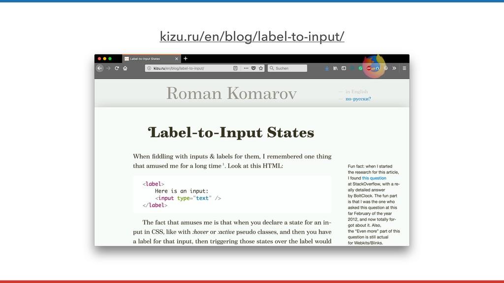 kizu.ru/en/blog/label-to-input/