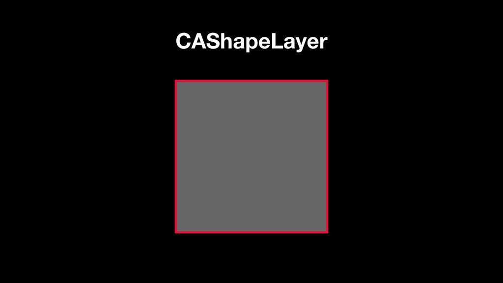 CAShapeLayer