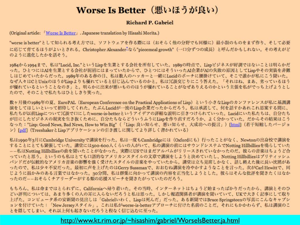http://www.kt.rim.or.jp/~hisashim/gabriel/Worse...
