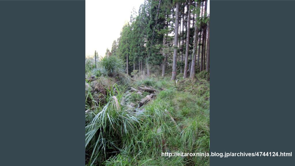 http://eitaroxninja.blog.jp/archives/4744124.ht...
