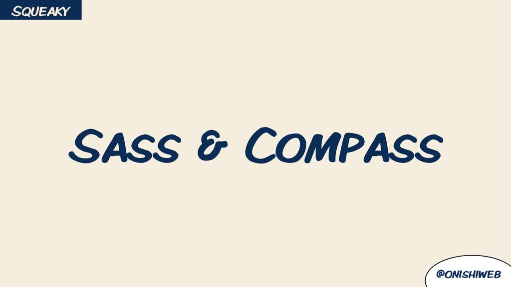 @onishiweb Sass & Compass Squeaky