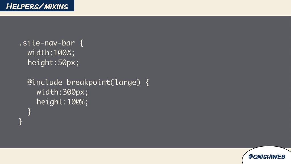 @onishiweb .site-nav-bar { width:100%; height:5...