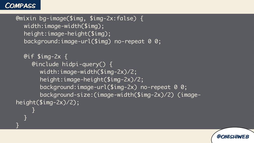 @onishiweb @mixin bg-image($img, $img-2x:false)...