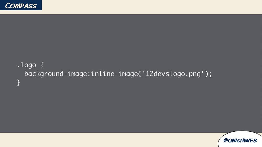 @onishiweb .logo { background-image:inline-imag...