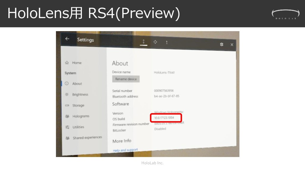 HoloLens用 RS4(Preview) HoloLab Inc.