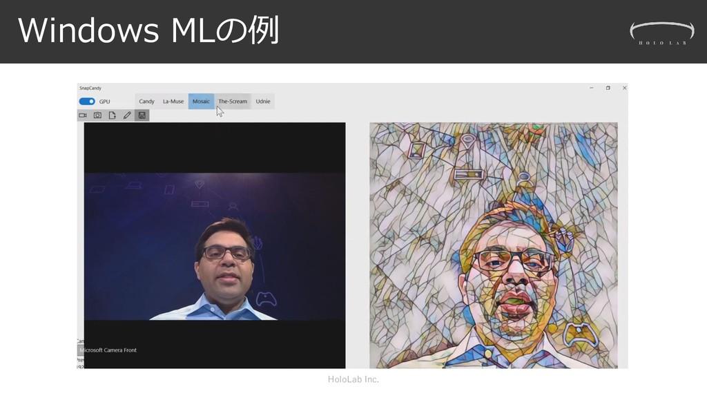Windows MLの例 HoloLab Inc.