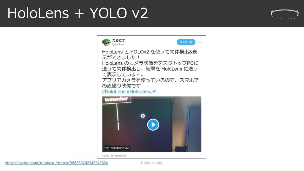 HoloLens + YOLO v2 HoloLab Inc. https://twitter...