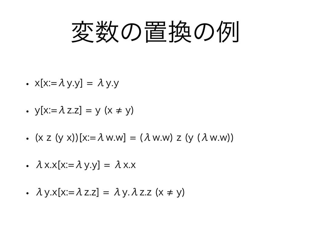 มͷஔͷྫ w Y<YЕZZ>ЕZZ w Z<YЕ[[>Z ...