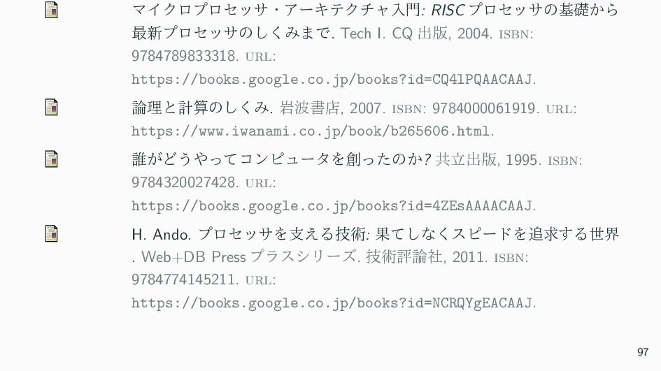 ϚΠΫϩϓϩηοαɾΞʔΩςΫνϟೖ: RISC ϓϩηοαͷجૅ͔Β ࠷৽ϓϩηοαͷ͘͠...