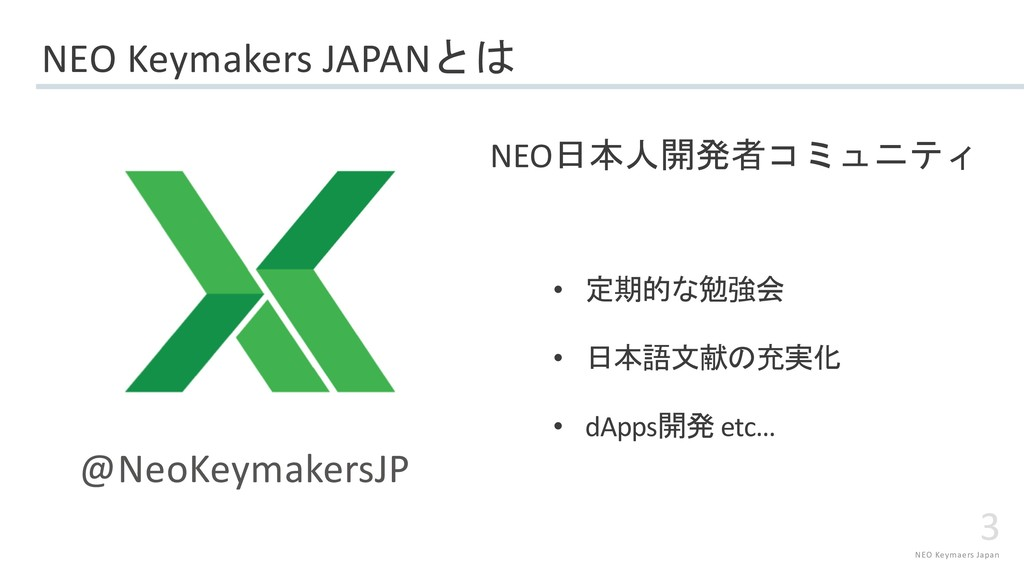 NEO Keymaers Japan 3 NEO Keymakers JAPAN @Neo...