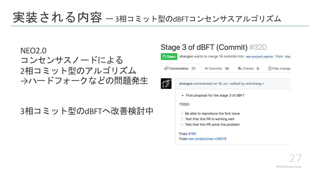 NEO Keymaers Japan 27 $+  %  3*#dBFT...