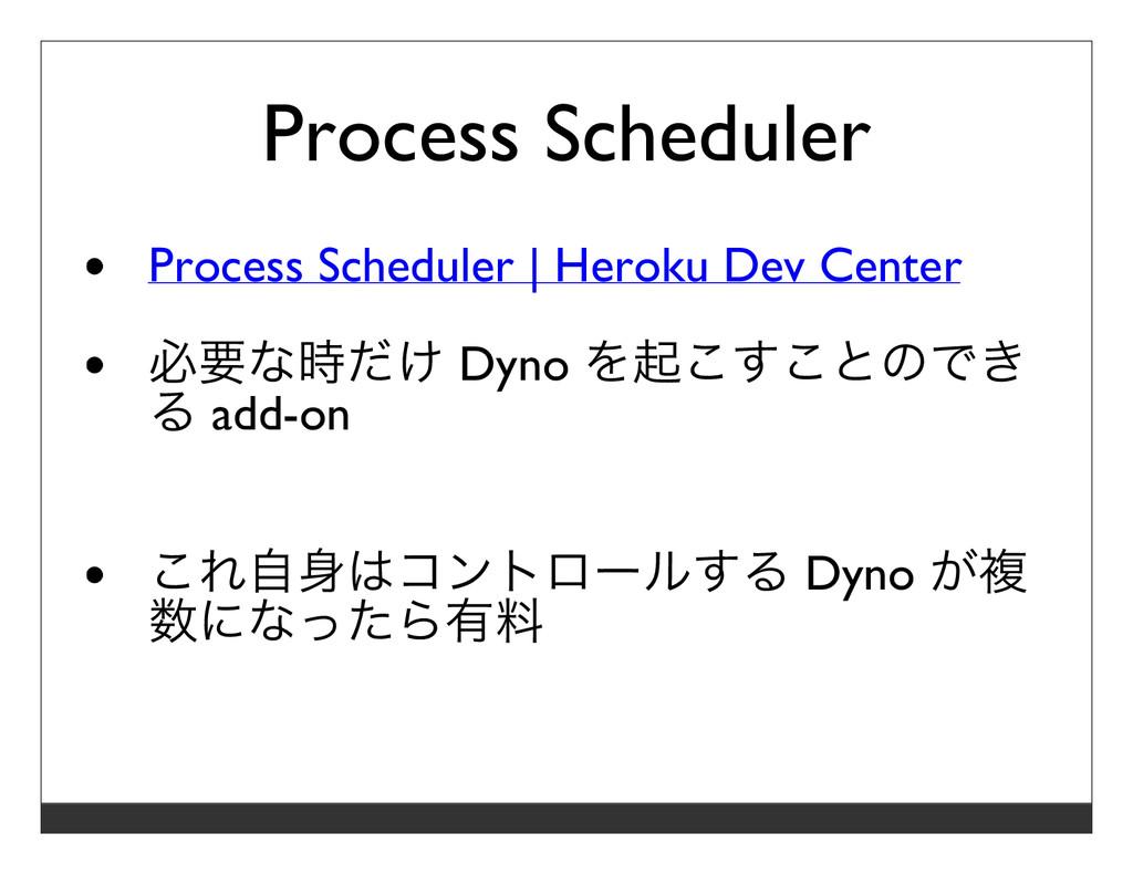 Process Scheduler Process Scheduler   Heroku De...