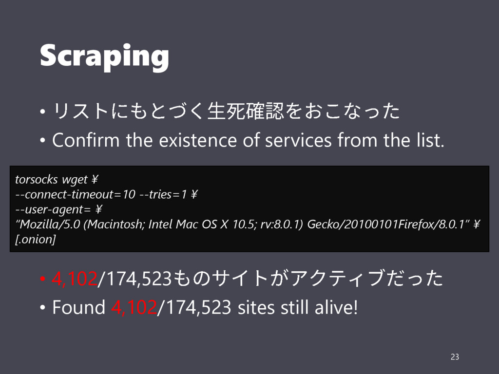 Scraping • • Confirm the existence of services ...
