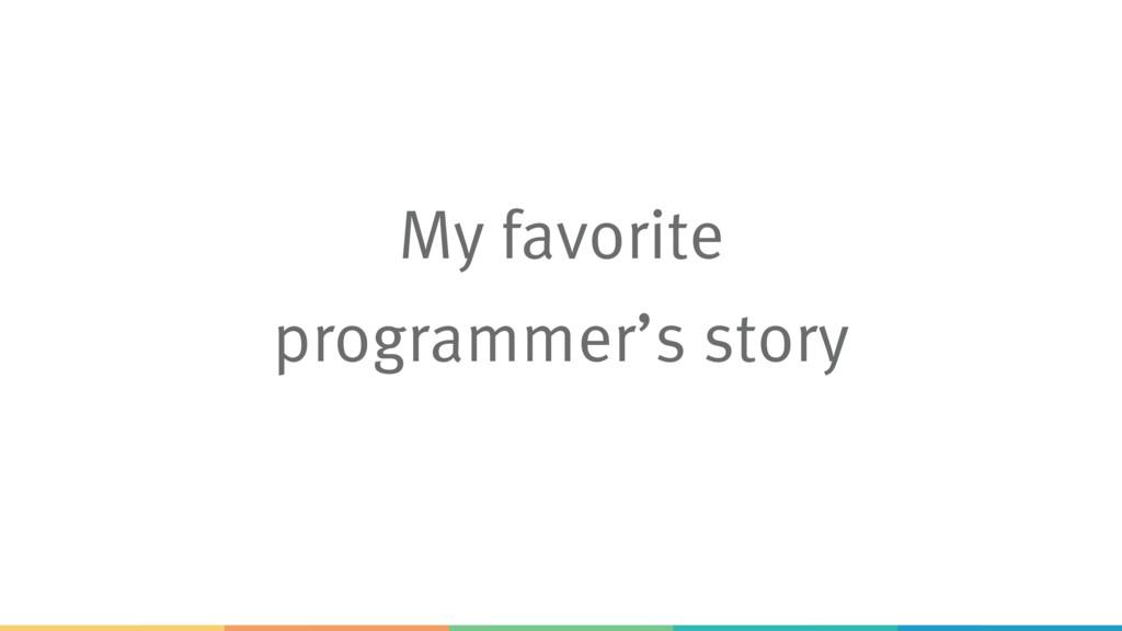 My favorite programmer's story