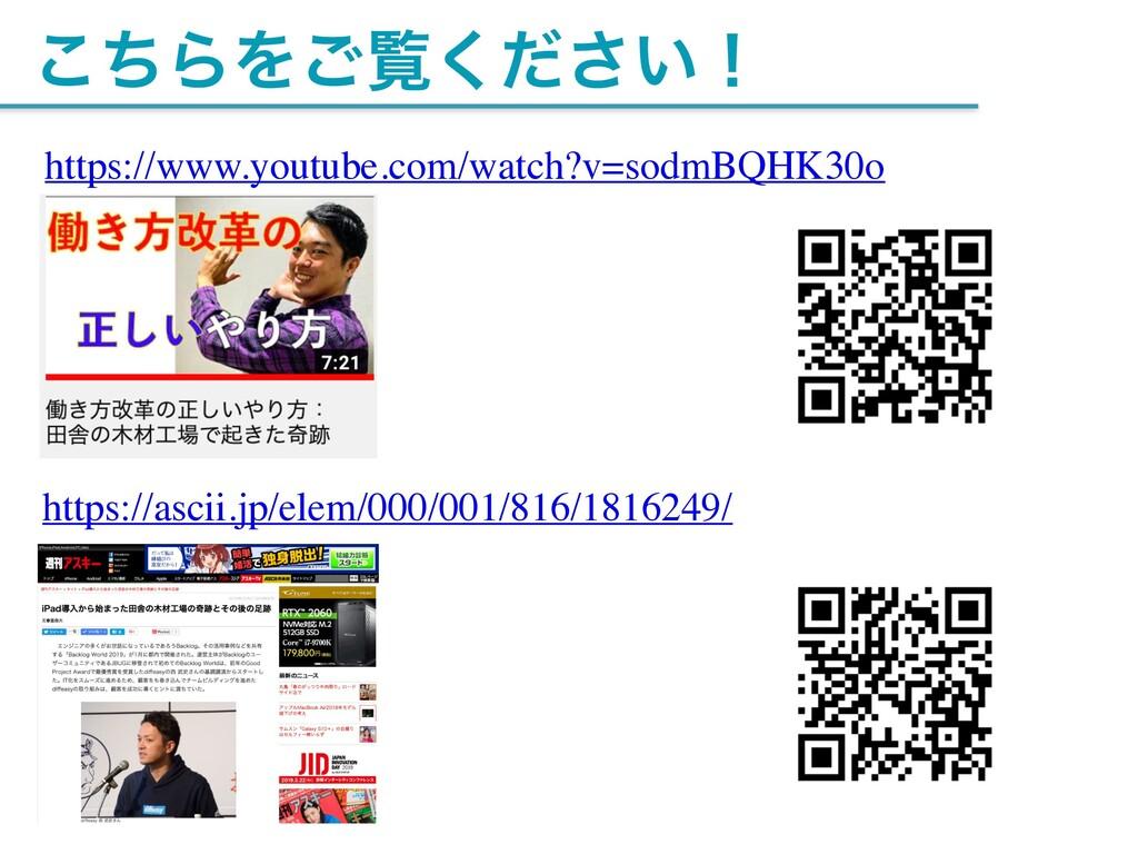 ͪ͜ΒΛ͝ཡ͍ͩ͘͞ʂ https://www.youtube.com/watch?v=sod...