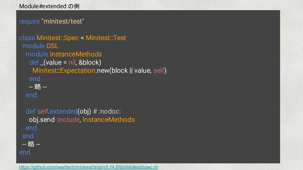 "require ""minitest/test"" class Minitest::Spec < ..."
