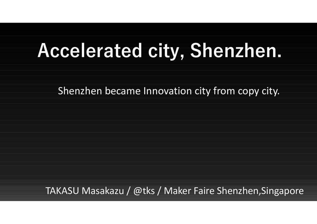 Accelerated city, Shenzhen. TAKASU Masakazu / @...