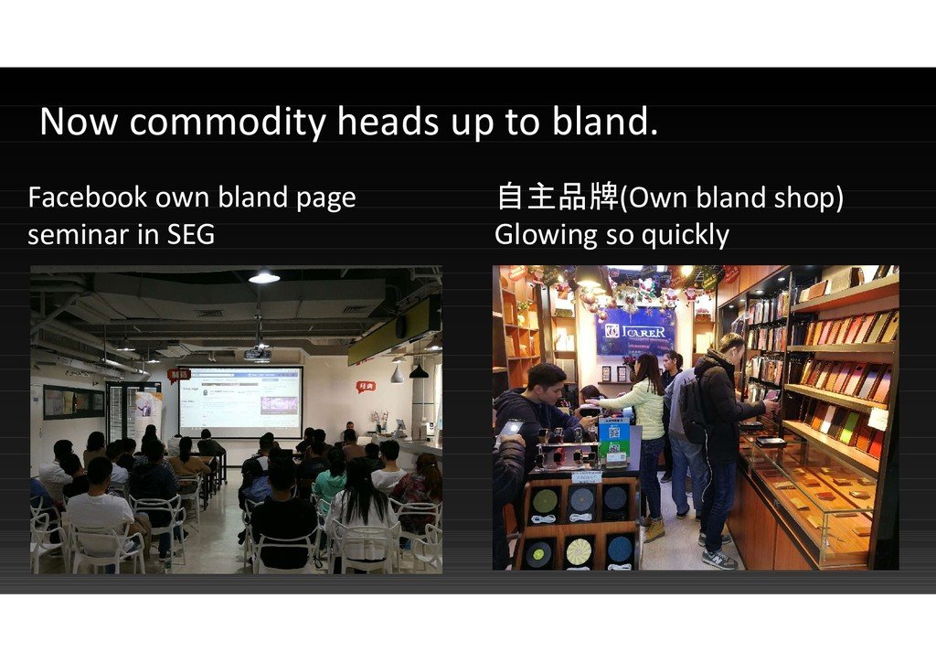 Now commodity heads up to bland. Facebook own b...