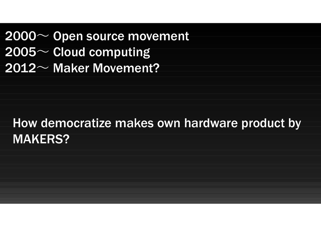 2000~ Open source movement 2005~ Cloud computin...