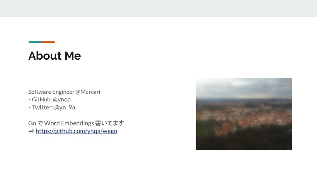 About Me Software Engineer @Mercari ・ GitHub: @...