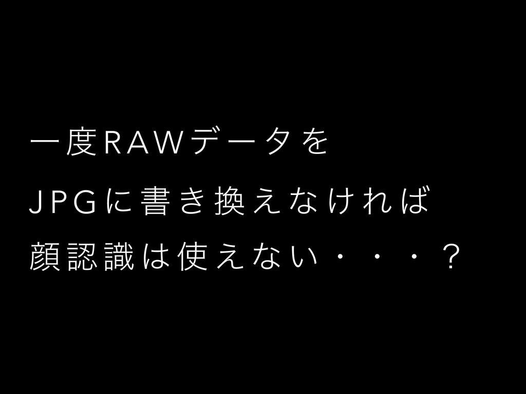 Ұ  R A W σ ʔ λ Λ J P G ʹ ॻ ͖  ͑ ͳ ͚ Ε  إ  ࣝ...