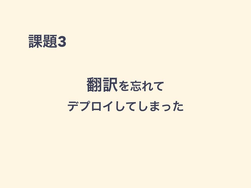 ՝3 ༁ΛΕͯ σϓϩΠͯ͠͠·ͬͨ