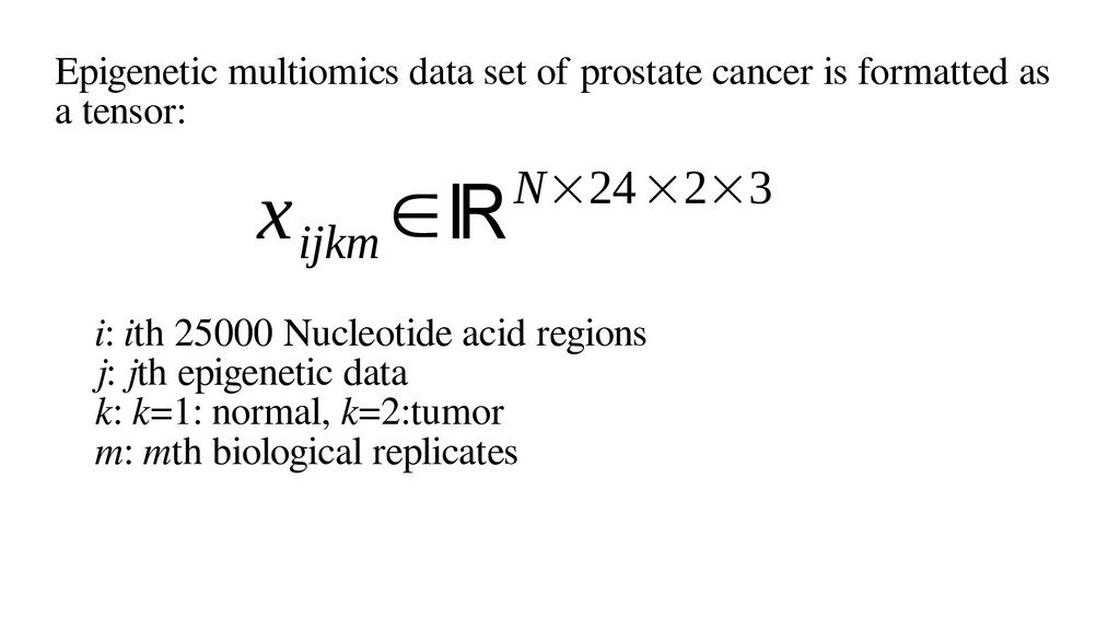Epigenetic multiomics data set of prostate canc...