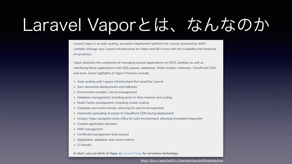 -BSBWFM7BQPSͱɺͳΜͳͷ͔ https://docs.vapor.build/...