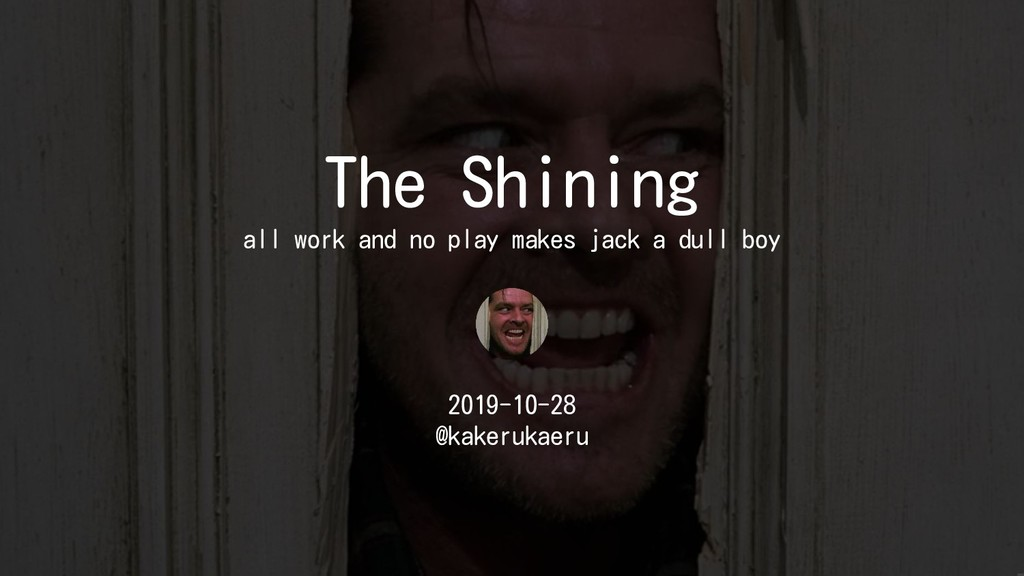 The Shining all work and no play makes jack a d...