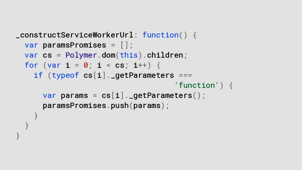 _constructServiceWorkerUrl: function() { var pa...