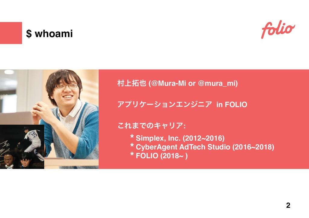 ଜ্ (@Mura-Mi or @mura_mi) ΞϓϦέʔγϣϯΤϯδχΞ in FO...