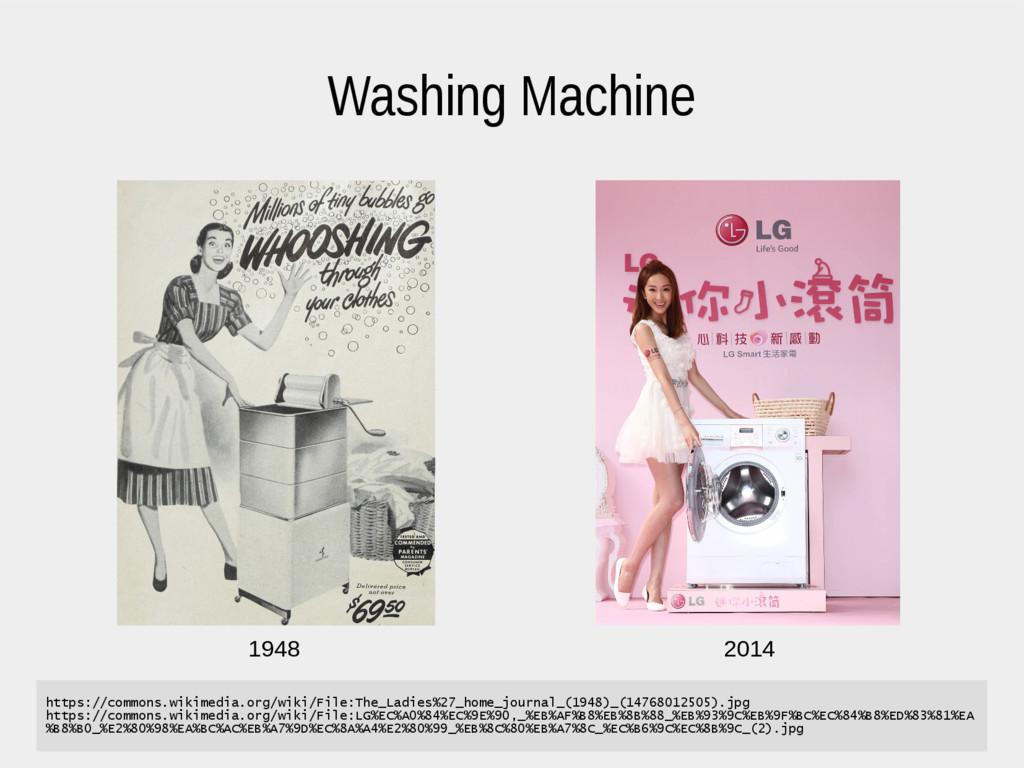Washing Machine https://commons.wikimedia.org/w...
