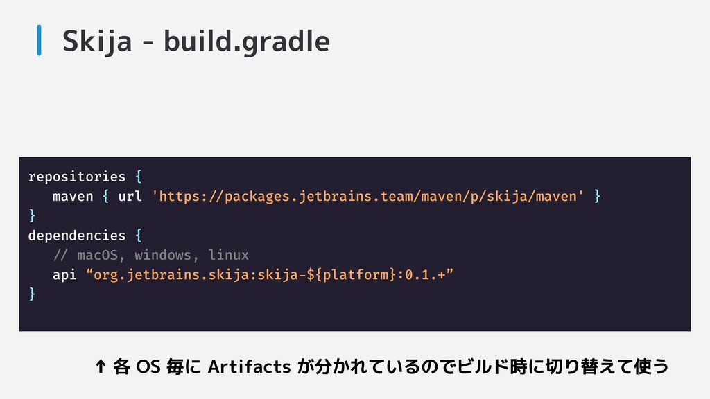 Skija - build.gradle repositories { maven { url...