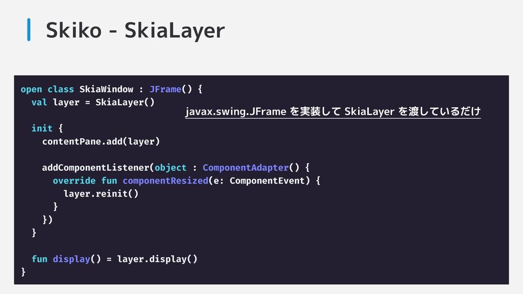 Skiko - SkiaLayer open class SkiaWindow : JFram...