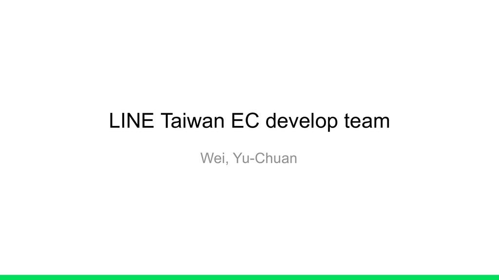 LINE Taiwan EC develop team Wei, Yu-Chuan