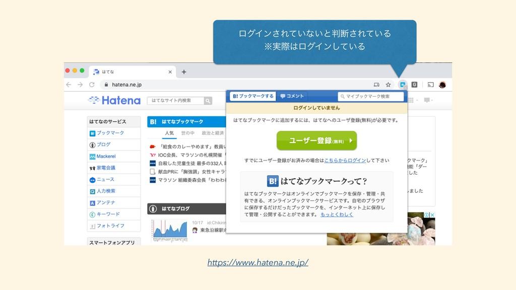 https://www.hatena.ne.jp/ ϩάΠϯ͞Ε͍ͯͳ͍ͱஅ͞Ε͍ͯΔ ˞...