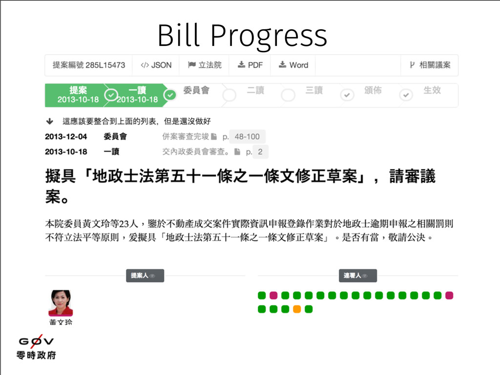 Bill Progress