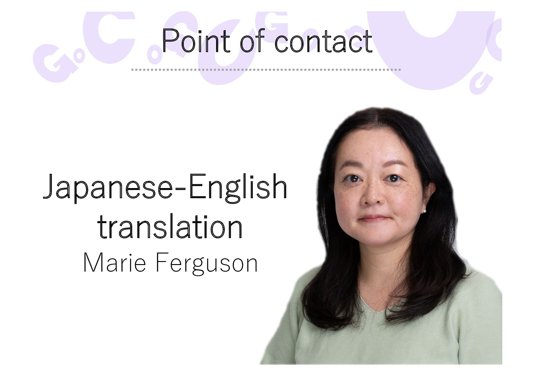 Point of contact Japanese-English translation M...