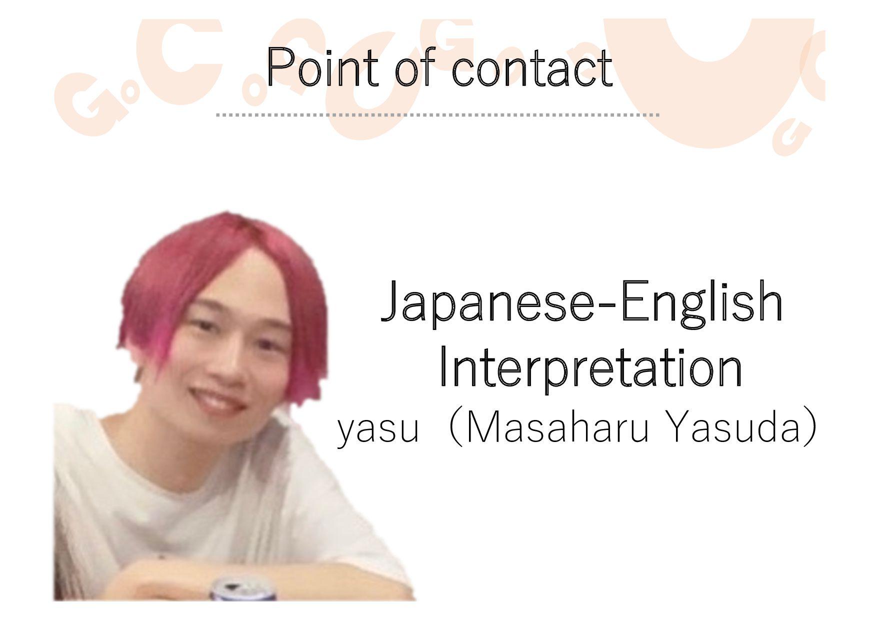 Japanese-English interpretation Michael Worku P...