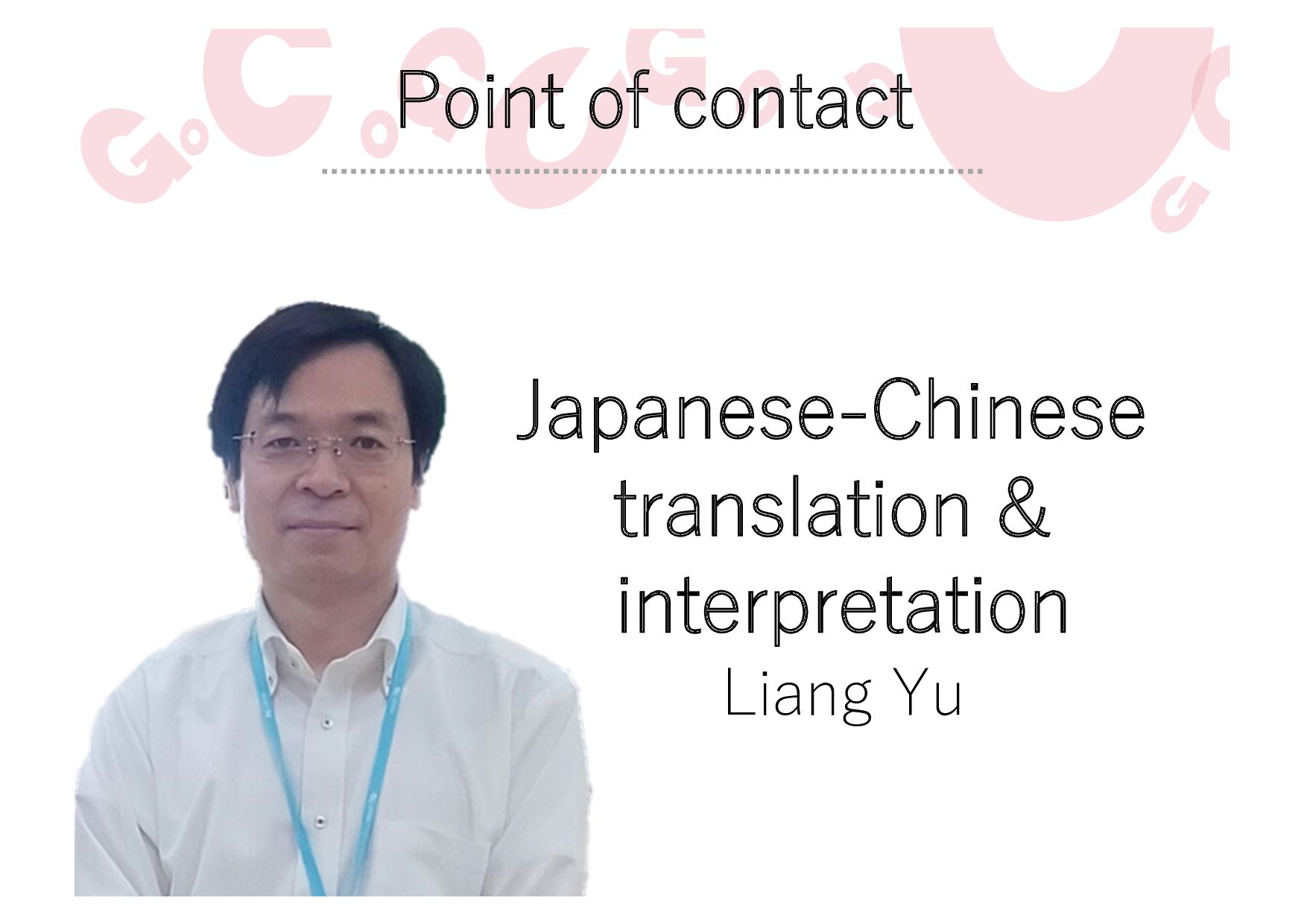Point of contact Japanese-Chinese translation &...