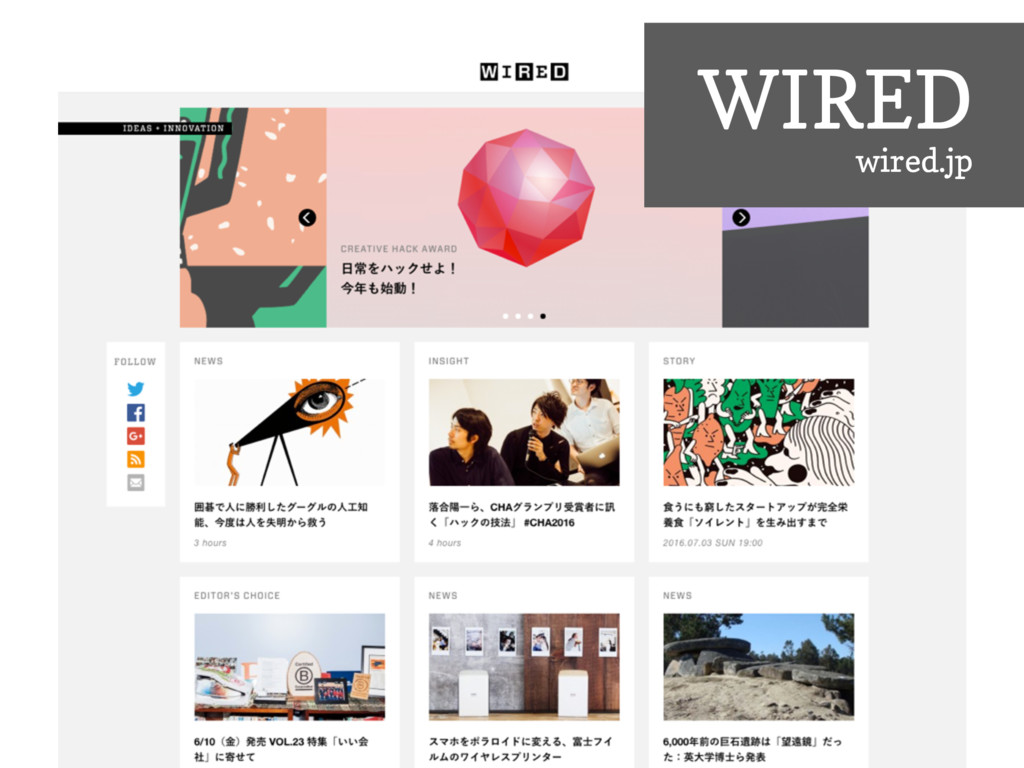 WIRED wired.jp