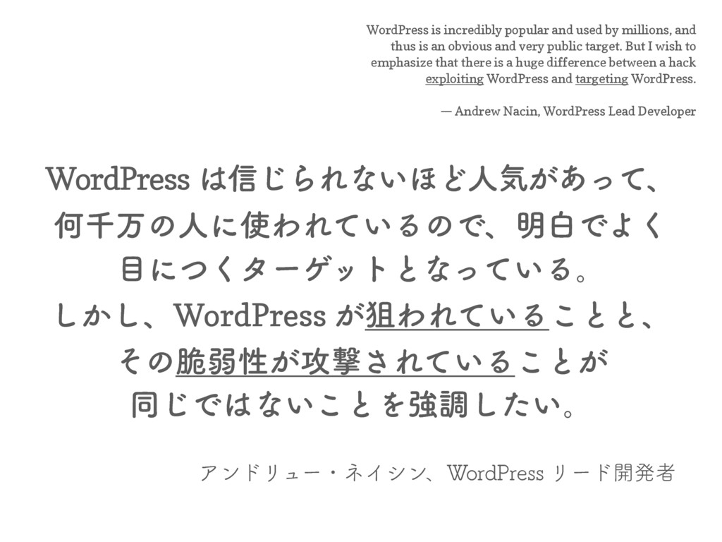 WordPress is incredibly popular and used by mil...